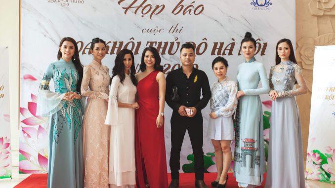 Họp báo công bố cuộc thi Hoa khôi Thủ đô 2019